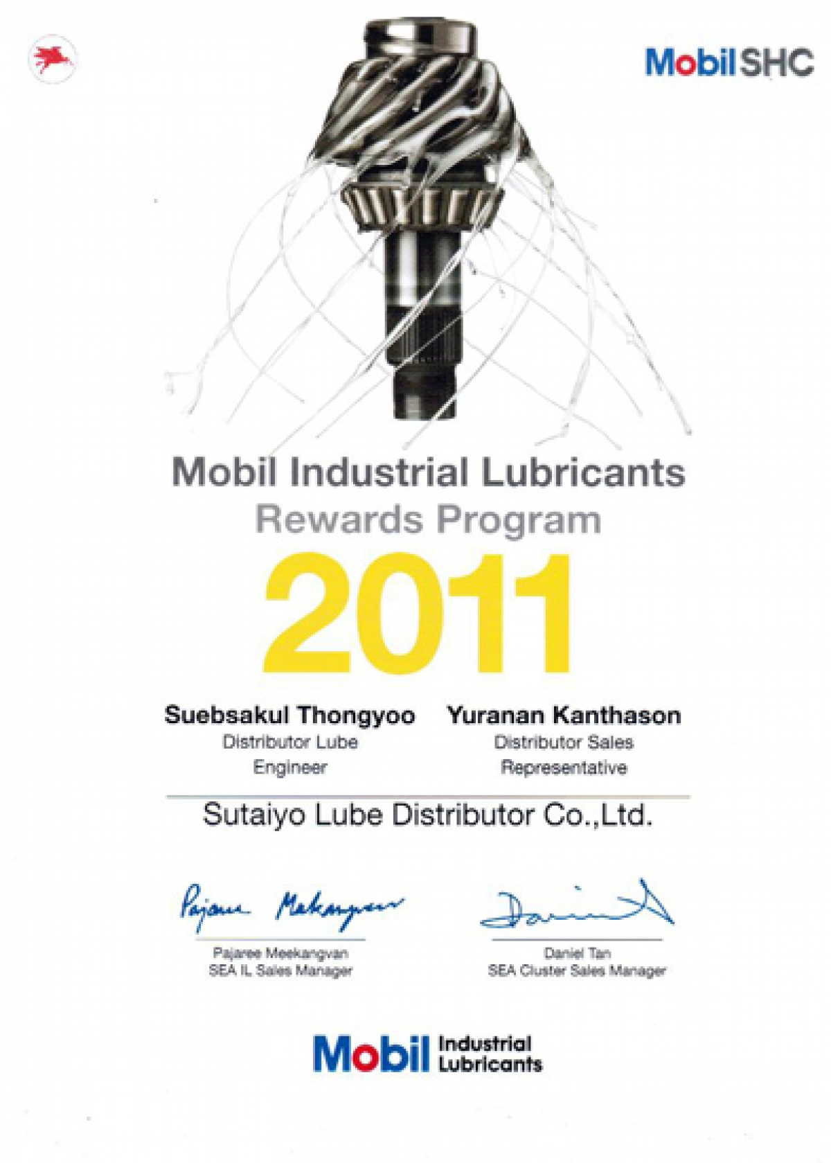 Mobil Industrial Lubricants Rewards Program