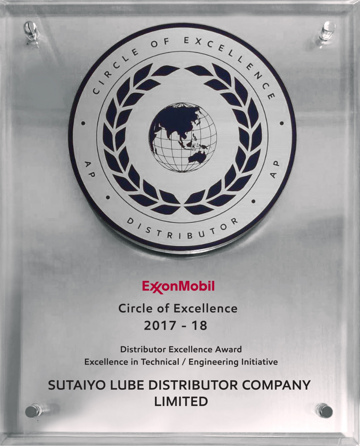 Circle of Excellence Award : Silver Winner 2017-18 Technical Excellence