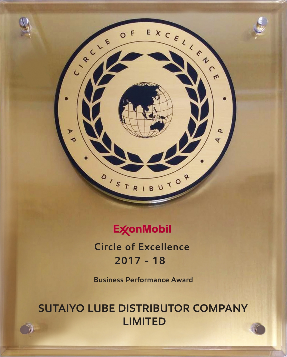 Circle of Excellence Award : Gold Winner 2017-18 Business Performance