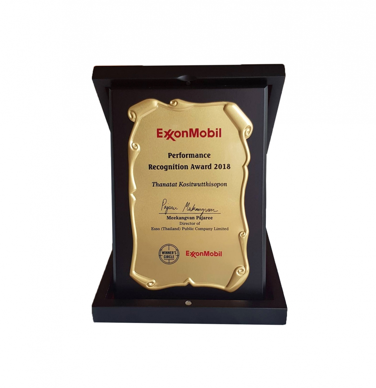 ExxonMobil Performance Recognition Award 2018